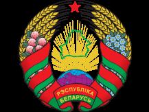 Регистрация в Беларуси!
